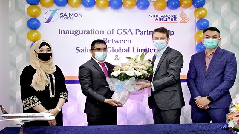 Saimon Global celebrates new GSA partnership with SIA
