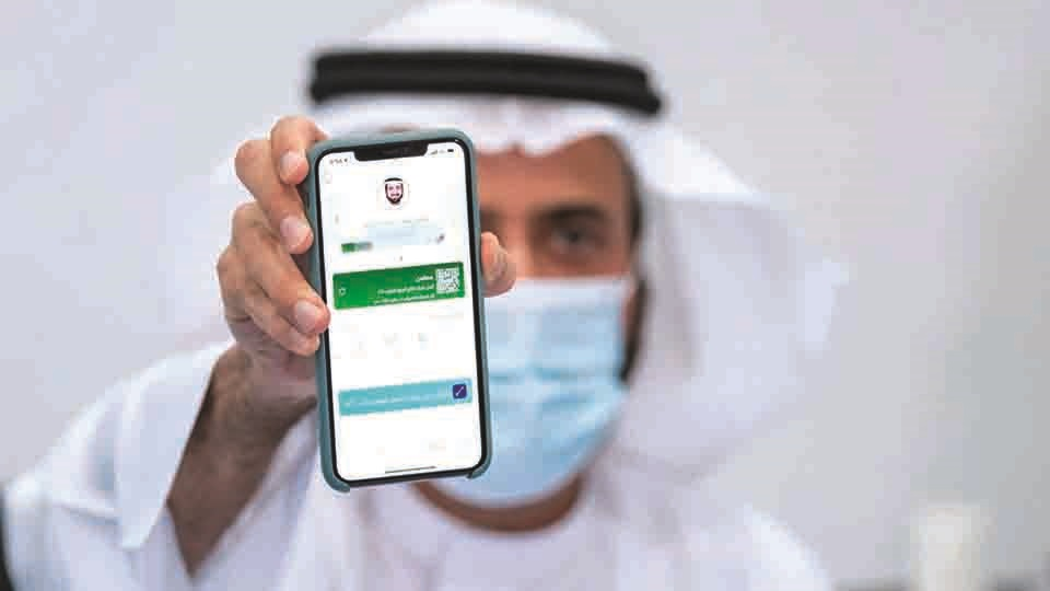 Saudi's Tawakkalna app operating in 75 countries including BD