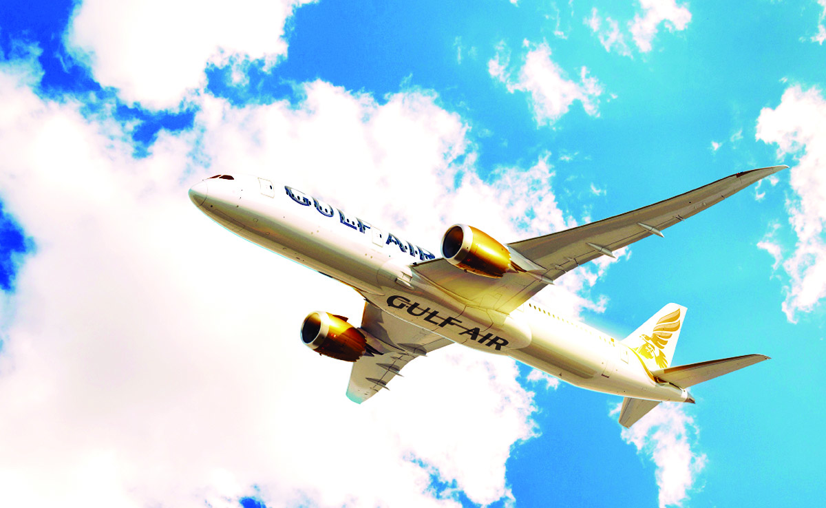 Gulf Air gets NDC Level 4 certification