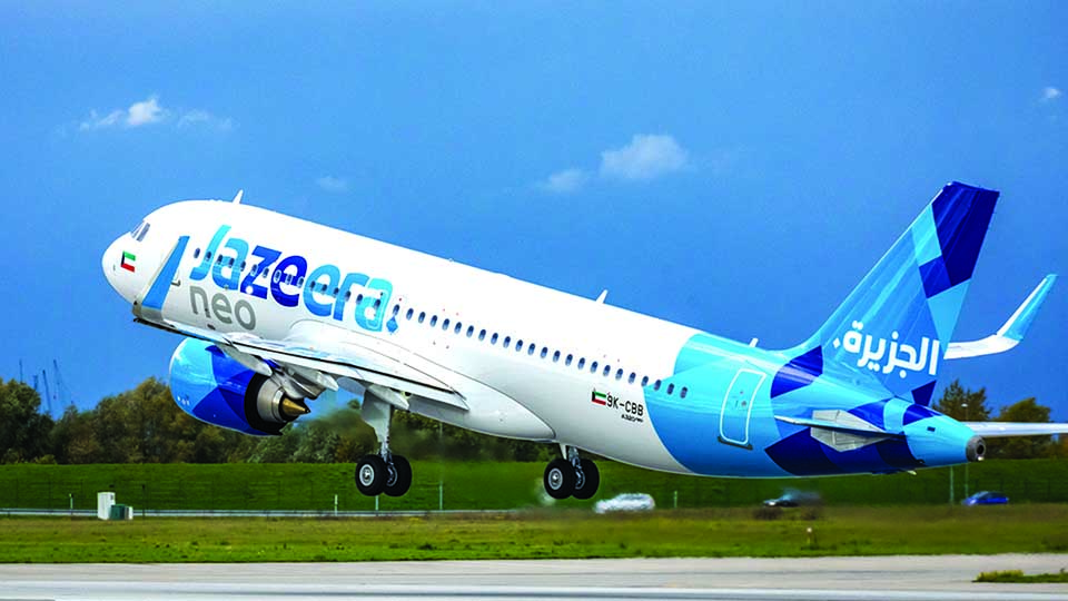 Jazeera Airways connects Dhaka to London with one-hour transit