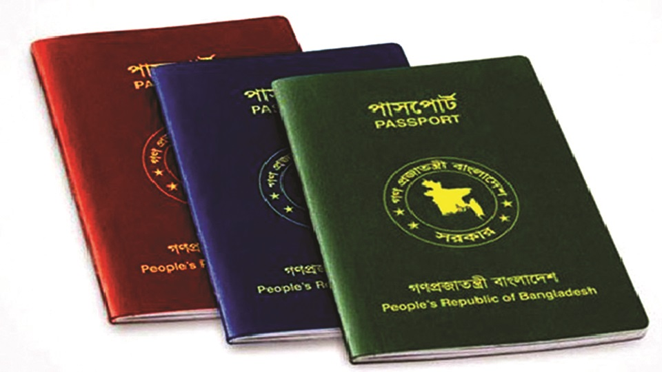 BD down to 106th position in global passport index