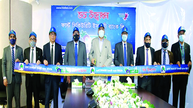 First Security Islami Bank Ltd opened two new agent banking outlets at Noadda Bangla Bazar