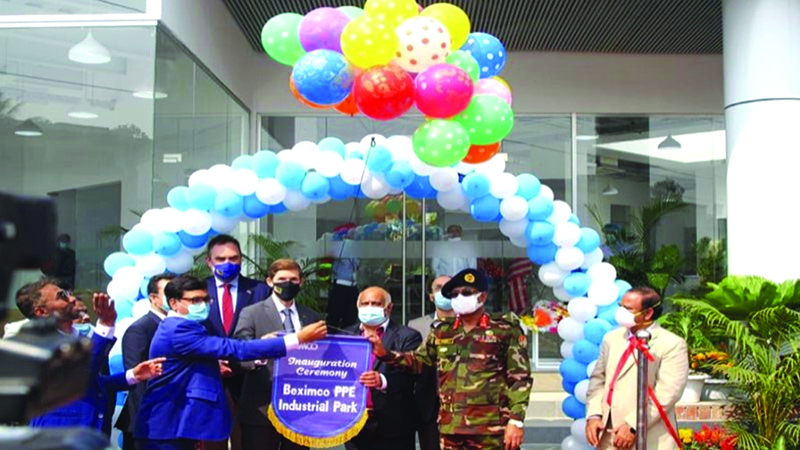 Beximco launches USD 100m PPE plant in Savar