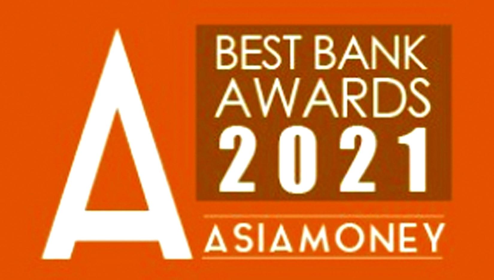EBL wins Asiamoney best domestic bank 2021 award