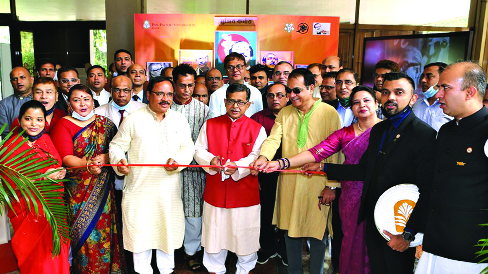 Pan Pacific Sonargaon opens Mujib Corner at hotel lobby