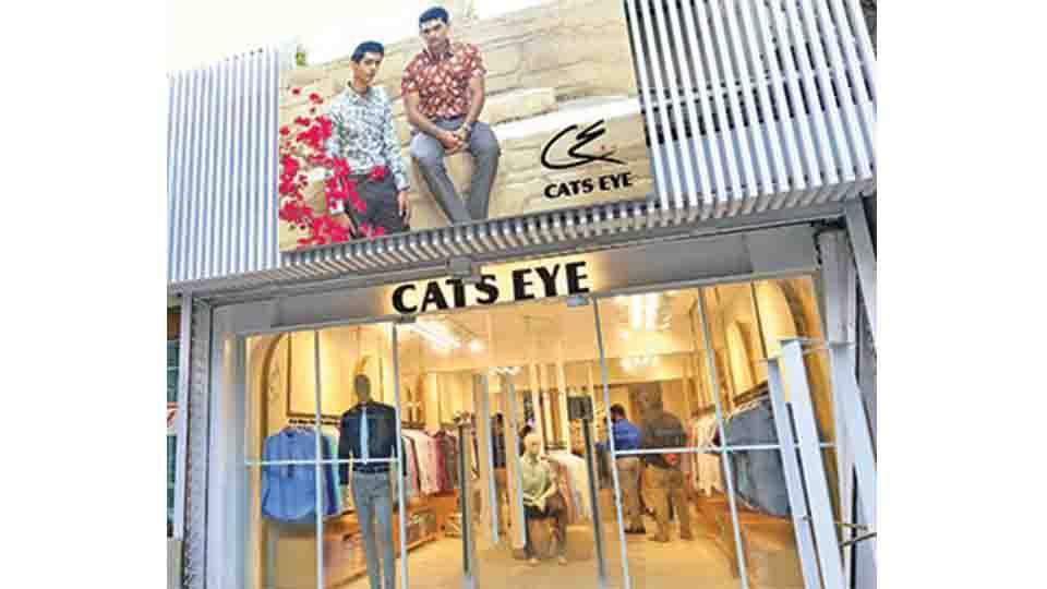 Cats Eye now at Muhammadpur