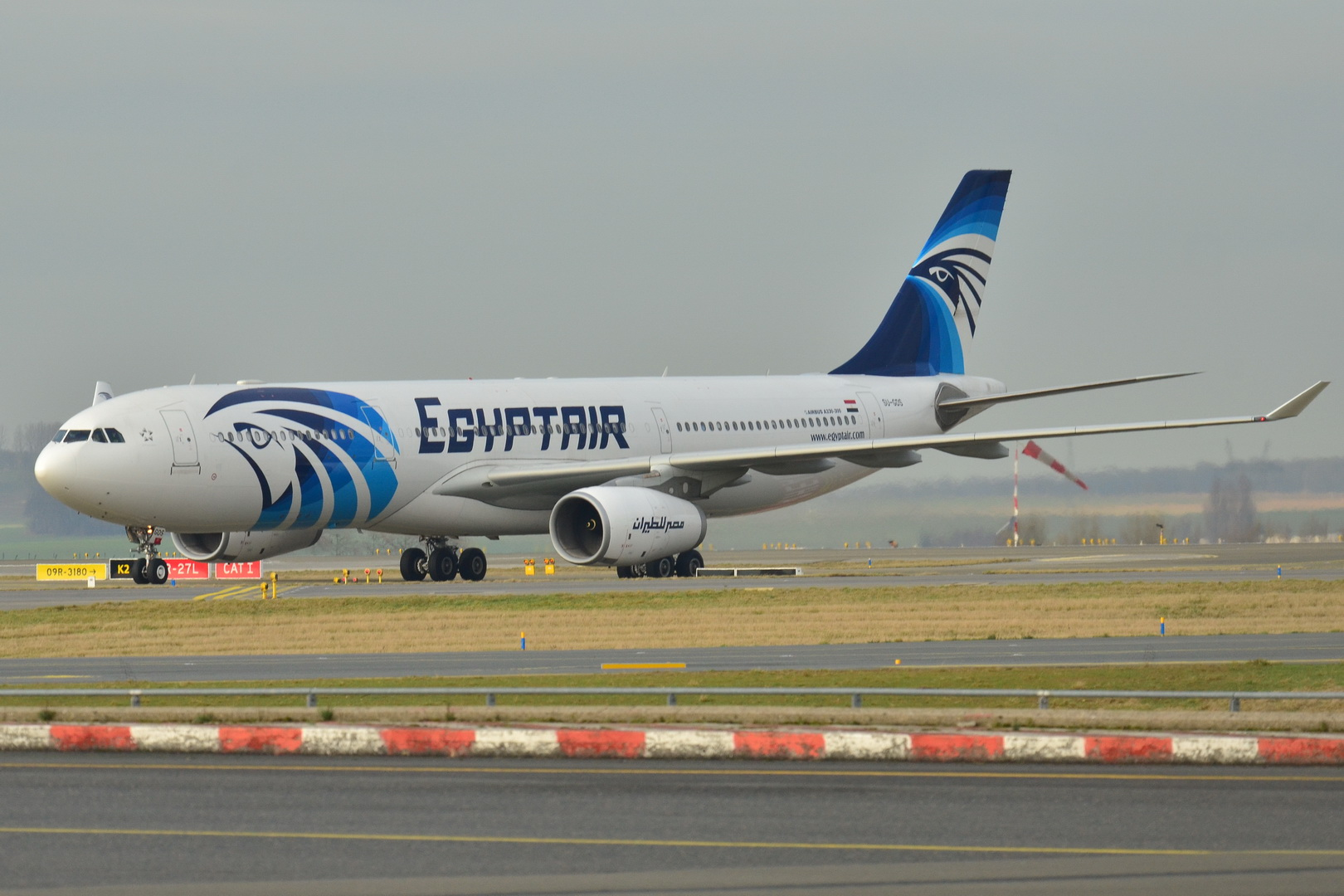 Egypt Air to start flight to Dhaka from Nov 01