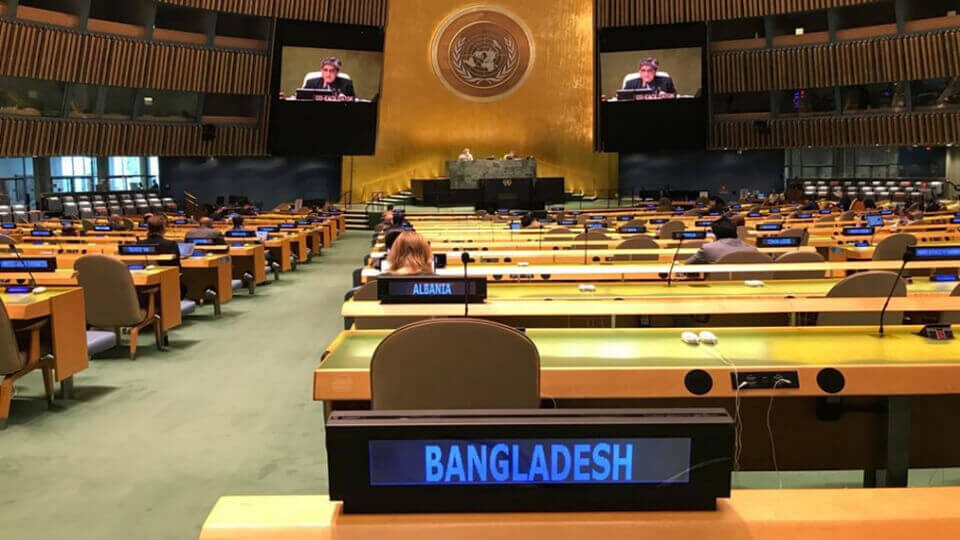 Bangladesh_elected_Vice_President_of_76th_UNGA_session.jpg