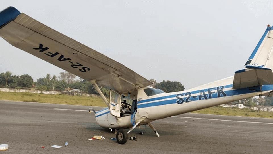 Breaking News!  Plane accident at Rajshahi Airport