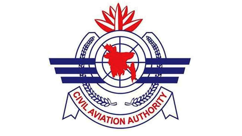 CAAB imposes USD 50 thousand security deposit on new foreign airlines
