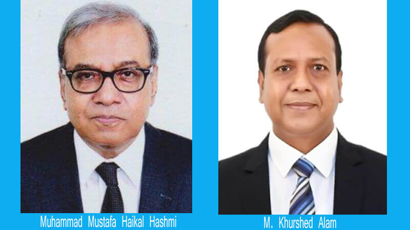 EBL appoints two new DMDs