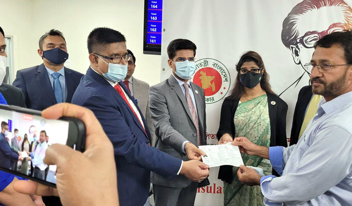 E-passport services launched at Bangladesh Consulate in New York