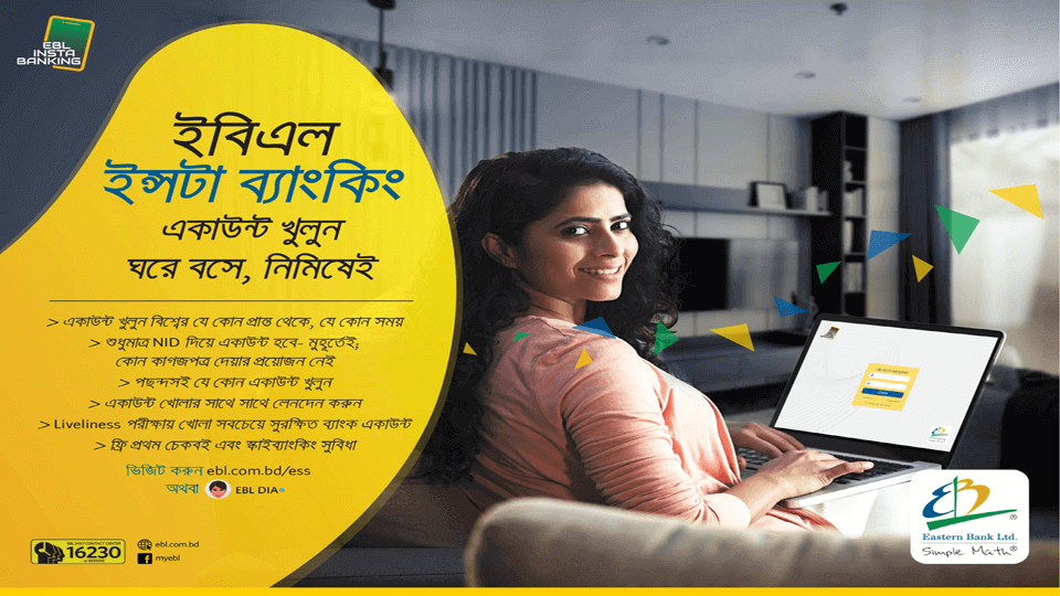 Eastern Bank launches EBL INSTA BANKING