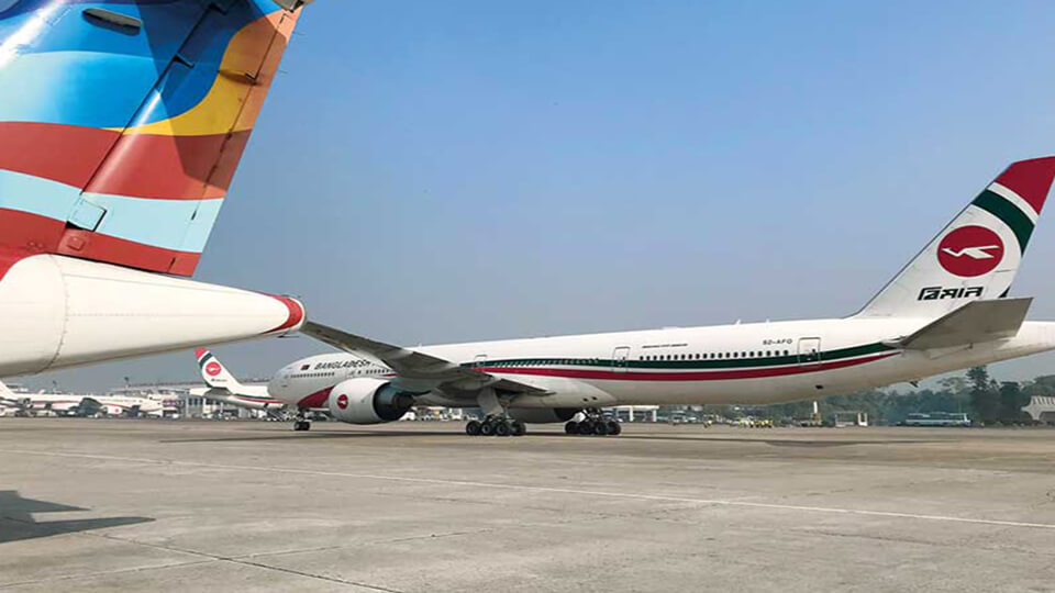 Govt_under_heavy_fire_for_closing_air_services_to_and_from_BD.jpg