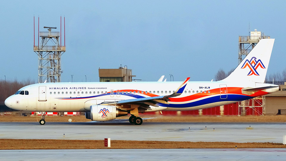 Himalaya-Airlines_resumes.jpg