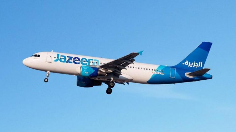 Jazeera Airways introduces fourth frequency to Dhaka