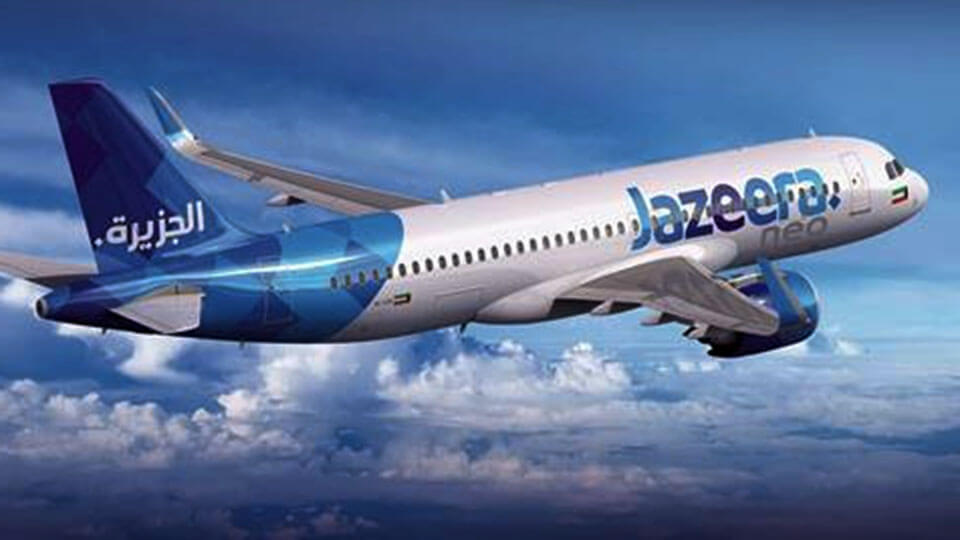 Jazeera Airways  to launch services to London Heathrow