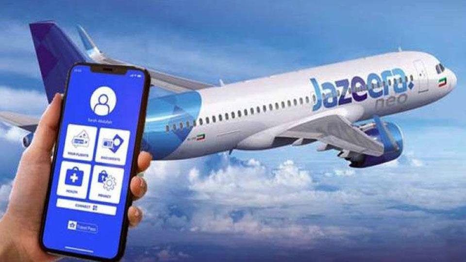 Jazeera Airways to join IATA Travel Pass