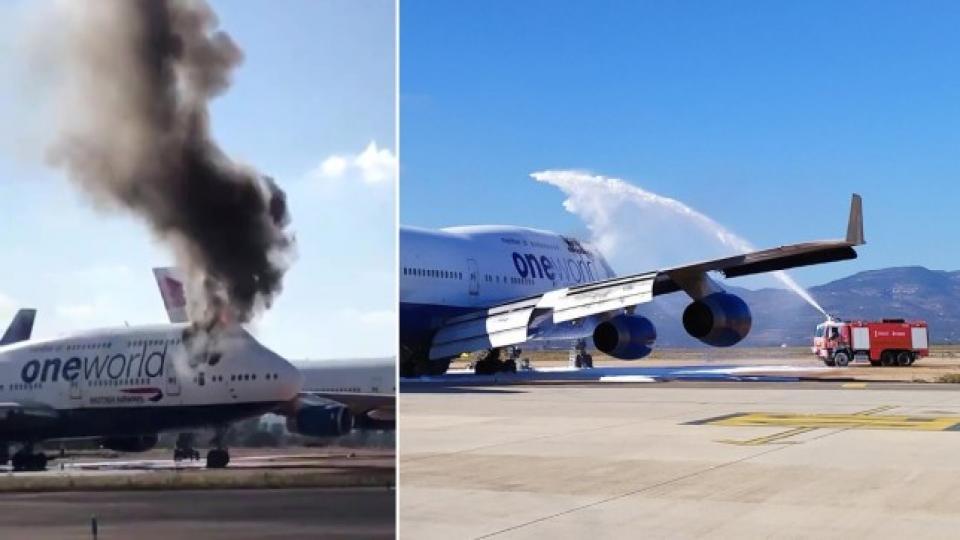 Retired British Airways plane catches fire at airport in Spain
