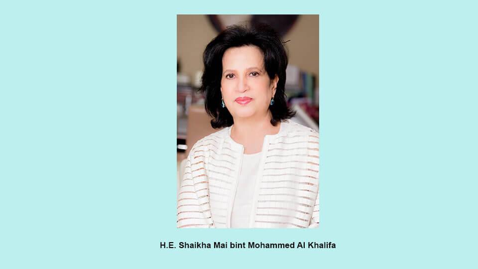 Shaika Mai Al-Khalifa to run for UNWTO secretary general