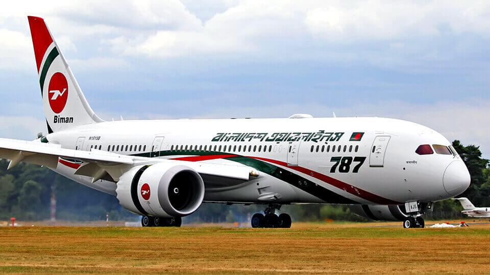 Special_flights_to_Saudi,_UAE,_Oman,_Qatar,_Singapore_amid_lockdown.jpg