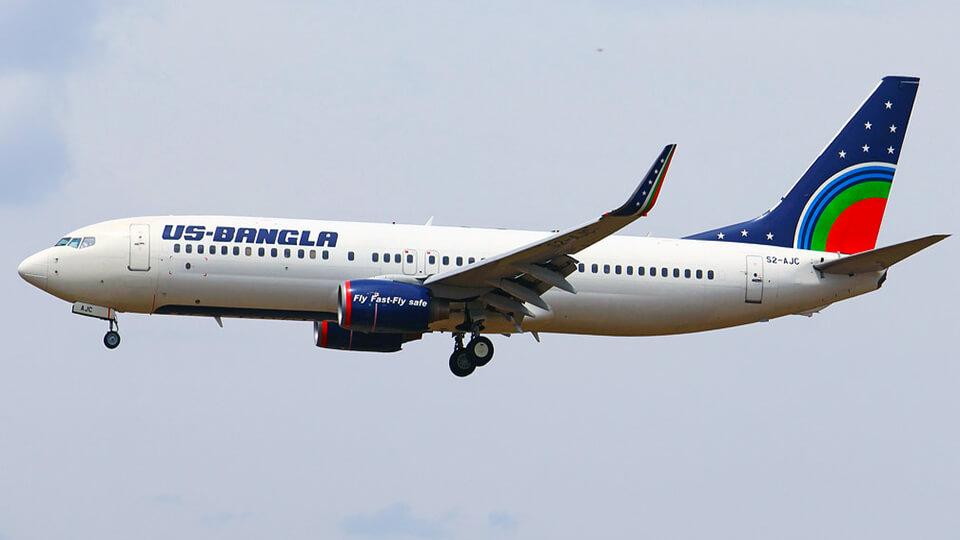 US-Bangla_to_resume_flights_on_Dubai-Dhaka_route_from_June_18.jpg