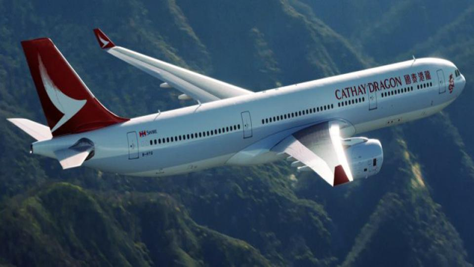 Cathay Dragon Ceases Operations