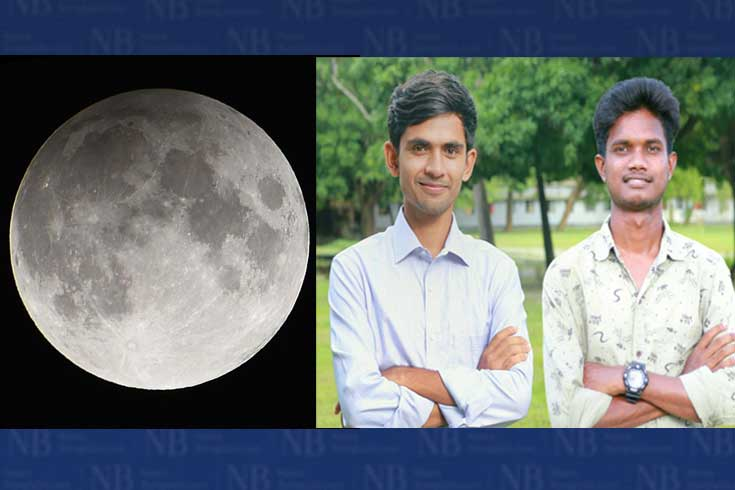 Satkhira youths buy land on the moon