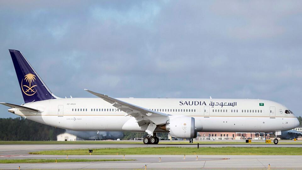 saudia_(1).jpg