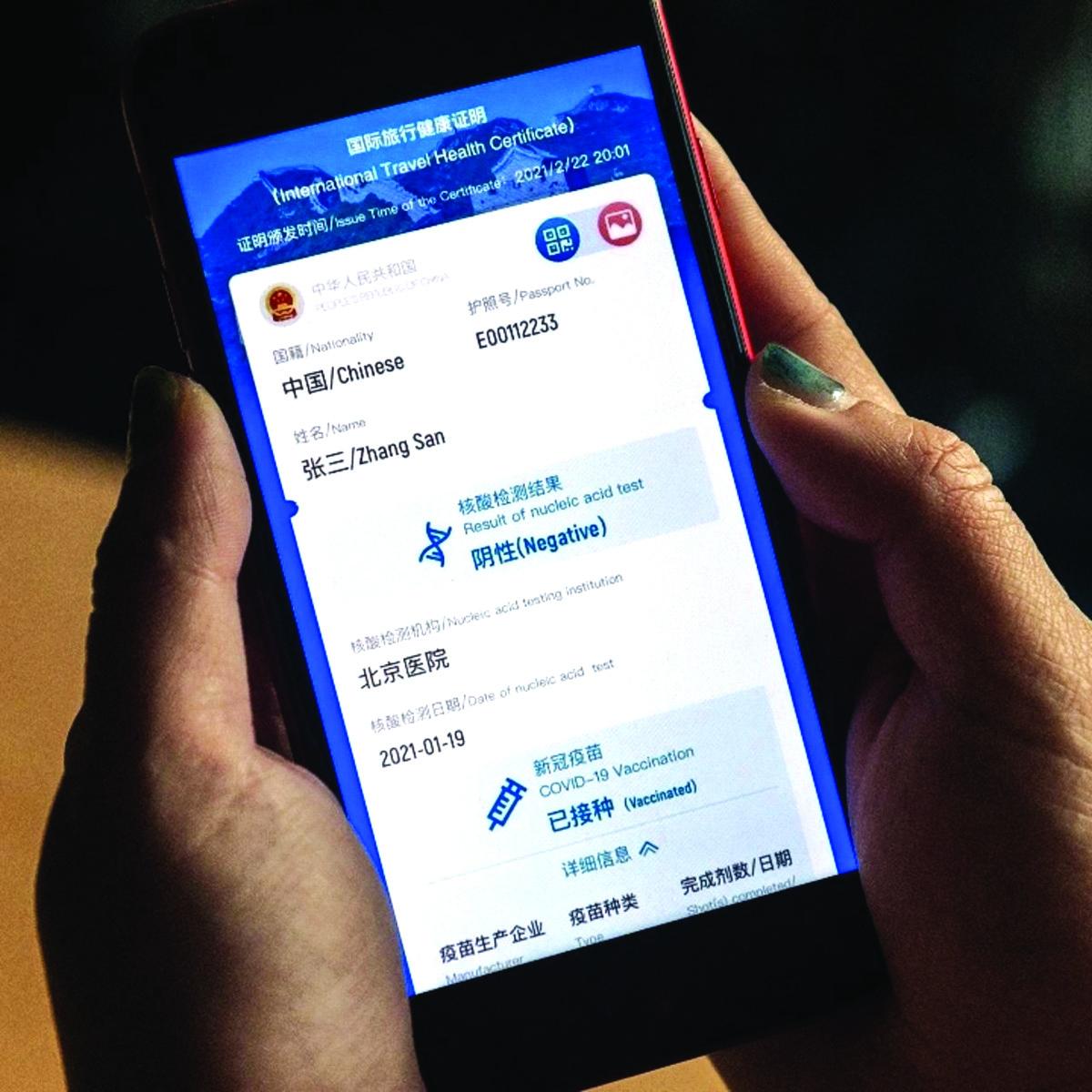 China world's first to launch virus passport