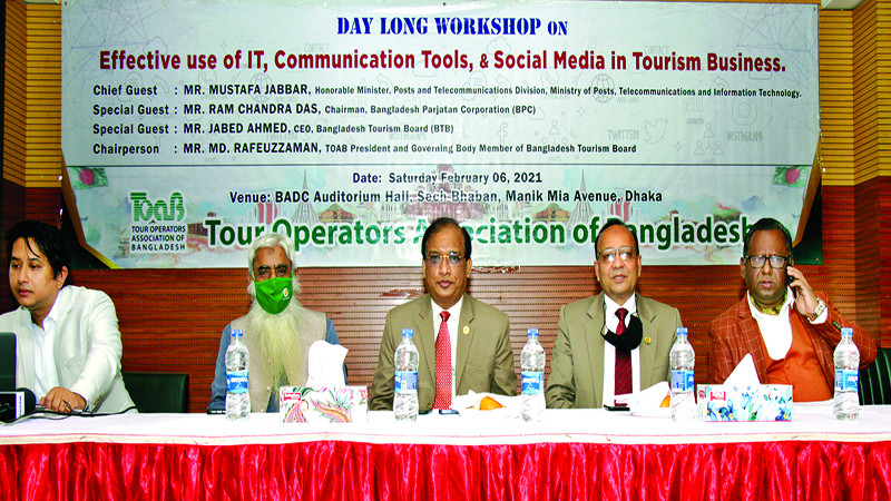 TOAB-day-long-workshop-on-tech-in-tourism.jpg